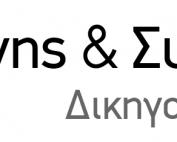 logoKelemenis